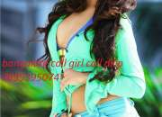 Call girls in btm call dilip 7899395074 in bangal…