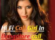 Bangalore call girl call dilip 7899395074 in btm