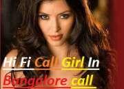 Bangalorecallgirlcalldilip 7899395074inbtm