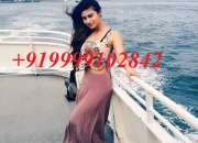 Call girls in delhi 9999102842 high profile models college going girls
