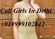 Call Girls In Delhi 9999102842 High Profile Models Indian Girls