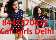 Call girls in south delhi munirika call 8447370425 shot 2000 night 6000